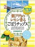 カモ井食品 瀬戸内のレモン香る ごぼうチップス60g×5袋