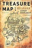 TREASURE MAP―成功への大航海