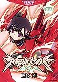ティンクルセイバーNOVA: 3 (REXコミックス)