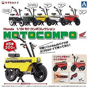 Honda 1/24 モトコンポコレクション MOTOCOMPO 全5種セット