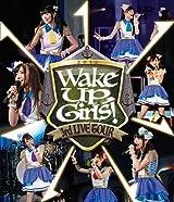Wake Up, Girls! 3rdライブツアーBD「素顔でKISS ME」映像