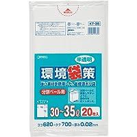 ジャパックス 環境袋策 再生原料使用ポリ袋 20~25L 半透明 620×700×0.020mm 20枚入 KT35