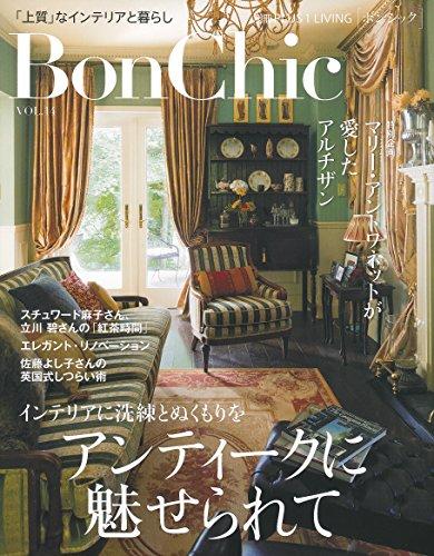 BonChic VOL.14 アンティークに魅せられて (別冊PLUS1 L...