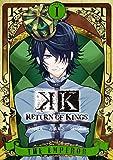 K RETURN OF KINGS 1巻 (デジタル版Gファンタジーコミックス)