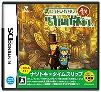 レベルファイブ97%ゲームの売れ筋ランキング: 370 (は昨日731 でした。)プラットフォーム:Nintendo DS(74)新品: ¥ 5,184¥ 1,68099点の新品/中古品を見る:¥ 446より