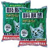 アイリスオーヤマ 猫砂 ウッディフレッシュ 10L×2(まとめ買い)