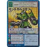 デジタルモンスターカードゲーム St-542 セントガルゴモン (特典付:大会限定バーコードロード画像付)《ギフト》#262