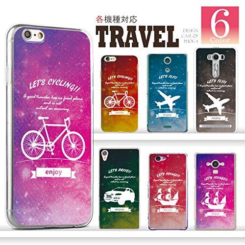 iPhone7 (アイフォン7  4.7インチ用) 旅 乗り物シルエット 飛行機 【V】 / ハード...