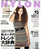 NYLON JAPAN (ナイロンジャパン) 2008年 11月号 [雑誌]