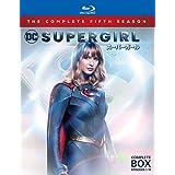 SUPERGIRL/スーパーガール 5thシーズン ブルーレイ コンプリート・ボックス (5枚組) [Blu-ray]