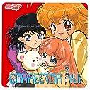 コレクター ユイ オリジナル サウンドトラック Folder 3