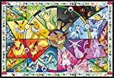 Buffalo Games バッファローゲームズ - ポケモン - イーブイのステンドグラス - 2000ピース ジグソーパズル