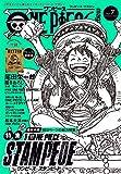 ONE PIECE magazine Vol.7 (ジャンプコミックスDIGITAL)