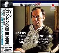 ハイドン:ロンドン交響曲全集(交響曲第93~104&68番)