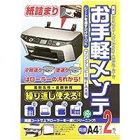 サンワサプライ OAクリーニングペーパー(両面タイプ) CD-13W