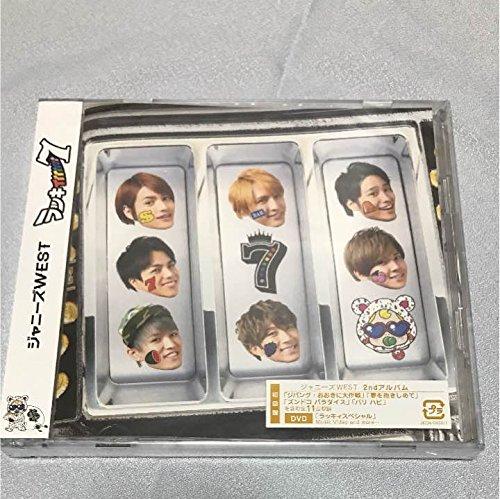 ジャニーズWEST ラッキィ7 アルバム CD DVD...
