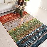 なかね家具 ウィルトン織り インポートラグ かわいい リビング ラグマット 子供部屋 キッズ 北欧 柄 133x190 ベージュ 545marua