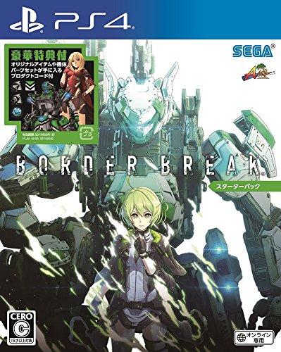 BORDER BREAK スターターパック - PS4