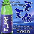 男山本店 蒼天伝(そうてんでん) 蔵の華 純米酒 1800ml