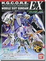H.G.C.O.R.E.(High Grade Collectionfigure Of Real Entertainment)EX 機動戦士ガンダム00 (BOX)