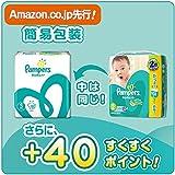 【Amazon.co.jp限定】 パンパース オムツ テープ さらさらケア S(4~8kg) 102枚