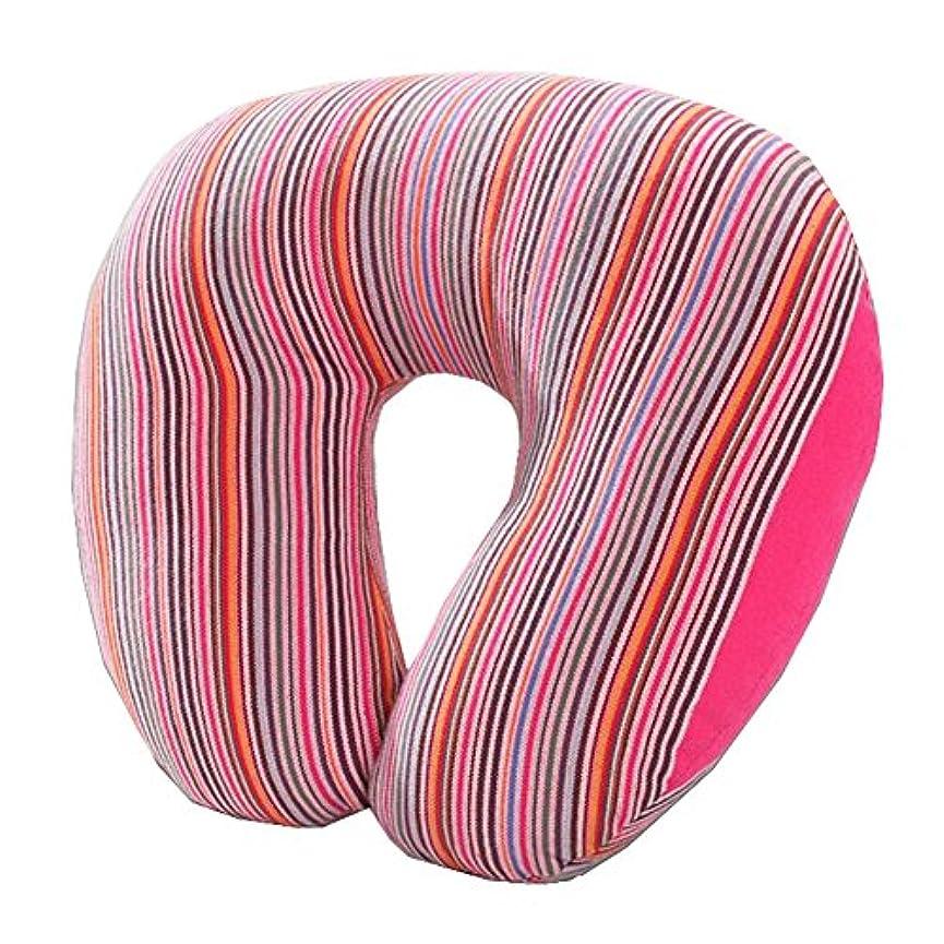 貝殻精算多年生大人と子供に快適なネックピローU字型ピローネックサポート、ローズレッド