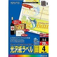 コクヨ カラーレーザー カラーコピー ラベル 光沢 4面 20枚 LBP-G6905 Japan