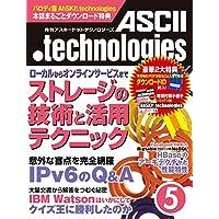 月刊アスキードットテクノロジーズ 2011年5月号 [雑誌] (月刊ASCII.technologies)