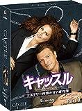 キャッスル/ミステリー作家のNY事件簿 シーズン7 コレクターズ BOX Part1 [DVD] -