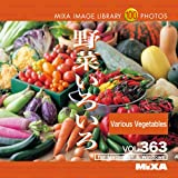 MIXA Image Library Vol.363 野菜いろいろ