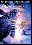 テガミバチイラスト集shine (愛蔵版コミックス)