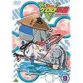 ケロロ軍曹 5thシーズン 9 [DVD]
