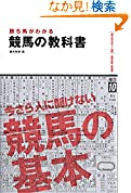 鈴木和幸 (著)(40)新品: ¥ 1,404ポイント:42pt (3%)47点の新品/中古品を見る:¥ 432より