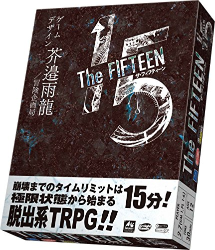 The FIFTEEN