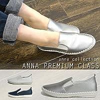 anna collection カジュアルスリッポン No.6522