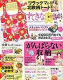 すてきな奥さん 2012年 07月号 [雑誌] 画像