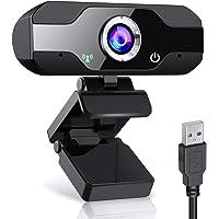 自動フォーカス ウェブカメラ Webカメラ マイク内蔵 ノイズキャンセリング機能 フルHD1080P 30FPS 120…