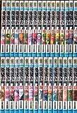 優駿の門 全33巻完結 [マーケットプレイス コミックセット]