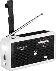 防災ラジオ ポータブルラジオ 【2018最新型】 FM/AM/対応 手回し充電/太陽光充電/乾電池対応 サイレン機能 スマホ充電対応可能 日本語説明書付き