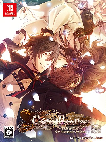 Code:Realize ~彩虹の花束~ for Nintendo Switch 限定版