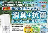 東芝マテリアル 光触媒スプレー ルネキャット180ml 【品番】 RMA-03-180B 画像