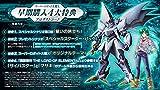 【PS4】スーパーロボット大戦X【早期購入特典】スーパーロボット大戦X「早期購入4大特典」プロダクトコード (封入)