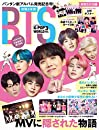 K-POP WORLD Vol.3 (G-MOOK)