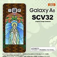 SCV32 スマホケース Galaxy A8 SCV32 カバー ギャラクシー A8 マリア様 茶 nk-scv32-1501