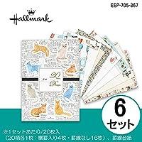 Hallmark ホールマーク 20 Designs レターパッド キャット 6セット EEP-705-367 代引不可