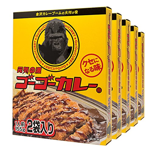 ゴーゴーカレー レトルト 1箱2食入り まとめ買いセット (5箱10食セット)