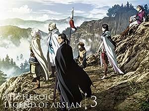 アルスラーン戦記 第3巻 (初回限定生産) [DVD]