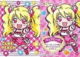 フレッシュプリキュア! キラキラTRCカード3 キュアピーチ 57