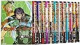 Pumpkin Scissors コミック 1-20巻セット (KCデラックス 月刊少年マガジン)