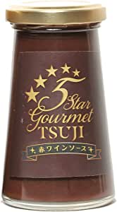 5 Star Gourmet TSUJI 赤ワインソース 125ml 1個